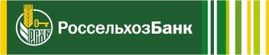 логотип_фирменная_плашка
